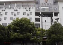 Ji Hotel Yangzhou Wenchang - Yangzhou - Κτίριο