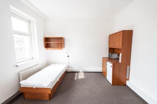 Hotel Babula Am Augarten - Vienna - Bedroom