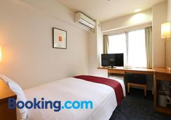 Hotel Hokke Club Hiroshima - Hiroshima - Bedroom
