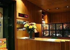 Hotel Milano & Spa - Верона - Ресепшен