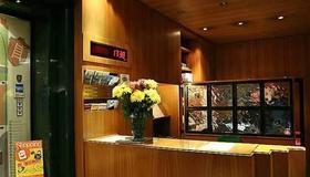 Hotel Milano & Spa - Verona - Recepção
