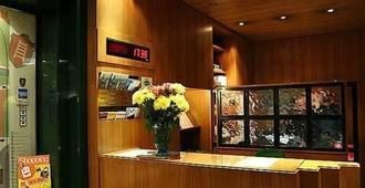 Hotel Milano & Spa - Verona - Lễ tân