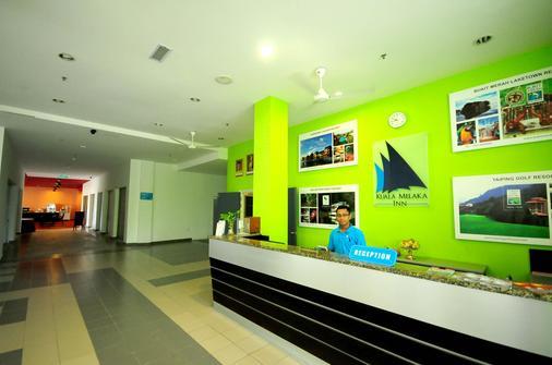瓜拉馬六甲酒店 - 浮羅交怡 - 蘭卡威 - 櫃檯