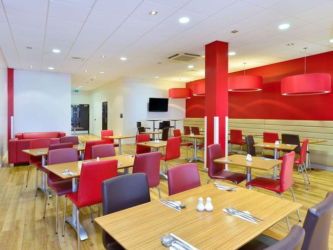阿伯丁市中心賈斯提米爾巷旅遊旅館 - 亞伯丁 - 阿伯丁 - 餐廳