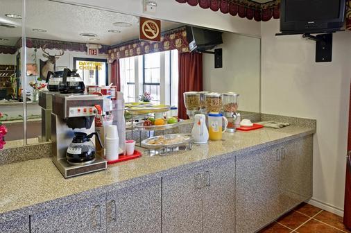 美洲最佳價值酒店 - 韋瑟福德 - 威德福 - 韋瑟福德 - 自助餐