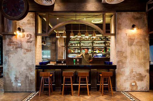 Eastin Tan Hotel Chiang Mai - Τσιάνγκ Μάι - Bar