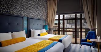 Leonardo Royal Hotel London City - לונדון - חדר שינה