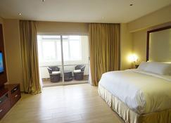Pearlwort Hotel and Suites - Lagos - Habitación