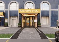 Mercure Blagoveshchensk - Blagoveshchensk - Building