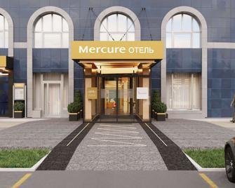 Mercure Blagoveshchensk - Blagoveshchensk - Gebouw