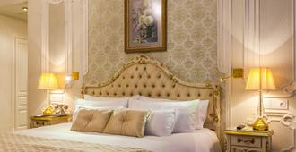 The State Hermitage Museum Official Hotel - Saint Petersburg - Bedroom