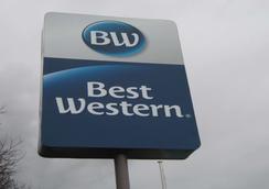 Best Western Capital City Inn - Sacramento - Toà nhà