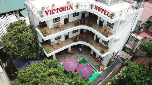 Tam Coc Victoria Hotel - Ninh Bình - Building