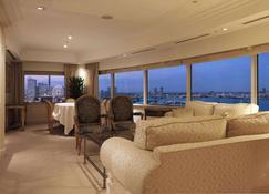 Hotel New Grand - Yokohama - Σαλόνι