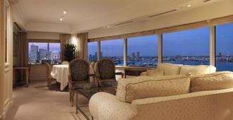 هوتل نيو جراند - يوكوهاما - غرفة معيشة
