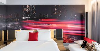Novotel Bordeaux Centre - Bordeaux - Camera da letto
