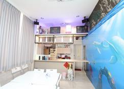 Hf Keelung - 基隆市 - ダイニングルーム