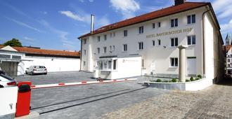 Bayerischer Hof Freising - Фрайзинг