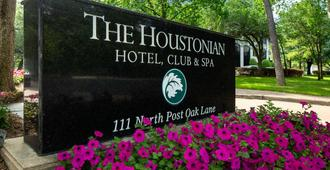 The Houstonian Hotel, Club & Spa - Houston - Building