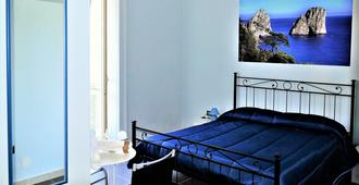 Napoli Station B&B - Naples - Bedroom