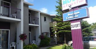 Motel de l'Anse a l'Eau - Tadoussac - Gebäude