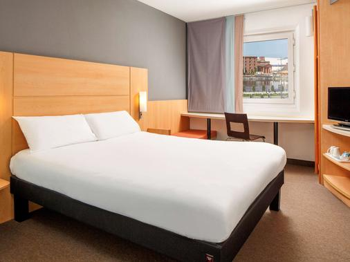 ibis Liverpool Centre Albert Dock - Liverpool One - Liverpool - Makuuhuone
