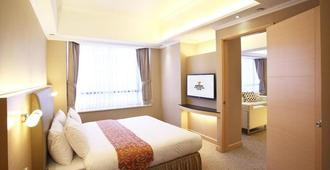 The South China Hotel - Hong Kong - Camera da letto