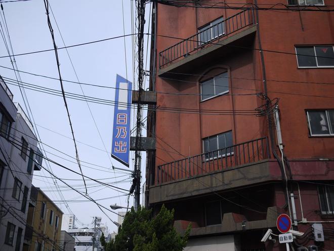 Weekly In Hinode - Osaka - Building
