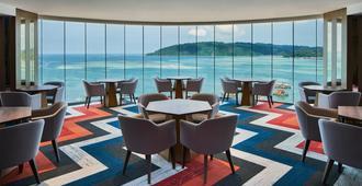 艾美度假酒店 - 亞庇 - 餐廳