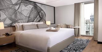 Riverdale Residence Xintiandi Shanghai - שנחאי - חדר שינה