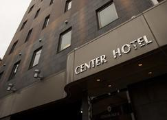 Center Hotel Toyota - Toyota - Rakennus