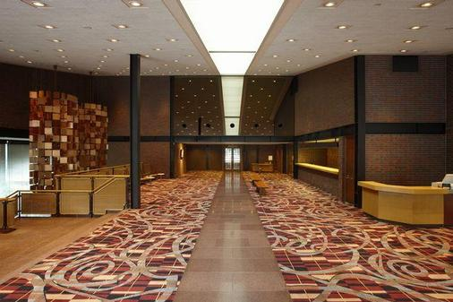 The Prince Karuizawa - Karuizawa - Σαλόνι ξενοδοχείου