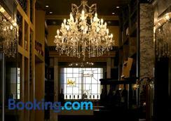 Hotel Don Giovanni - Leipzig - Lobby