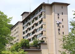 Ryotei Hanayura Ryokan - Noboribetsu - Edificio