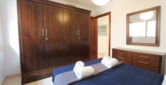 Perfect Malaga Home Base - Málaga - Habitación