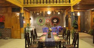 Po Mu House - Sa Pá - Dining room