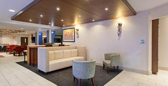 Holiday Inn Express Hotel & Suites Oakland-Airport, An Ihg Hotel - אוקלנד - לובי