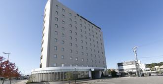 Center One Hotel Handa - Handa