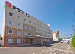 Chisun Inn Nagasaki Airport - Ōmura - Gebäude
