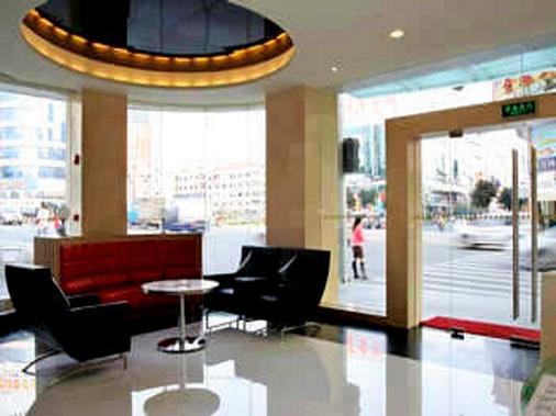 Jinjiang Inn Style Huizhou Xihu Park Pedestrian Street - Huizhou - Lobby