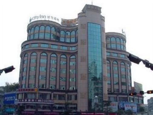 Jinjiang Inn Style Huizhou Xihu Park Pedestrian Street - Huizhou - Building