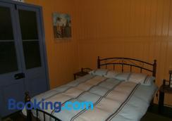 Mango Tourist Hostel - Hervey Bay - Chambre