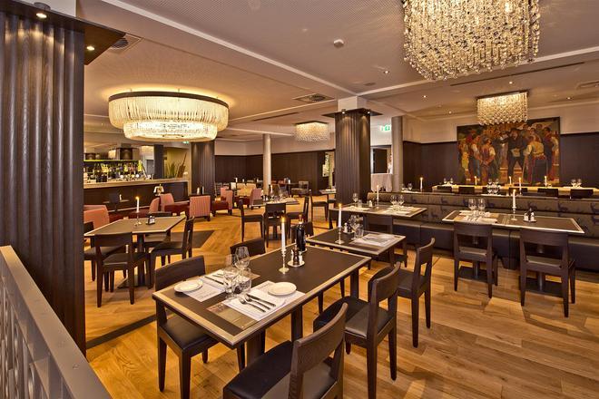伯恩貝斯特韋斯特酒店 - 伯恩 - 伯爾尼 - 餐廳