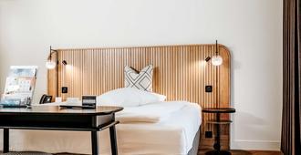 Best Western Plus Hotel Bern - ברן - חדר שינה