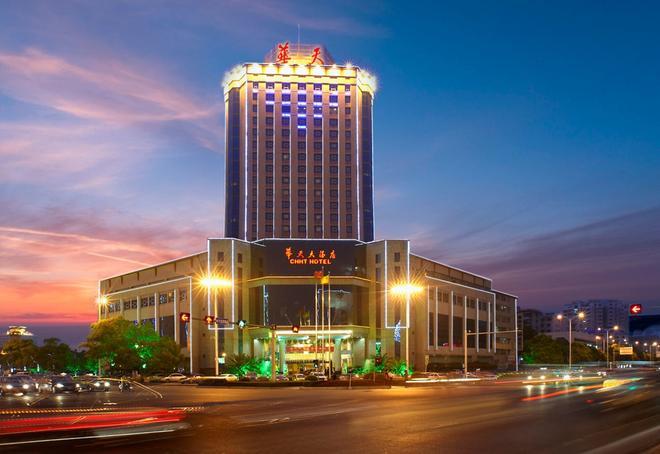 Zhuzhou Huatian Hotel - Zhuzhou - Building