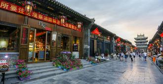 Waiting For Art Inn - Pingyao - Outdoors view