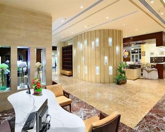 콥톤 호텔 샤르자 - 샤르자 - 로비