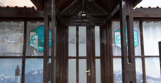 貝拉島住宿加早餐旅館 - 烏斯懷亞 - 室外景