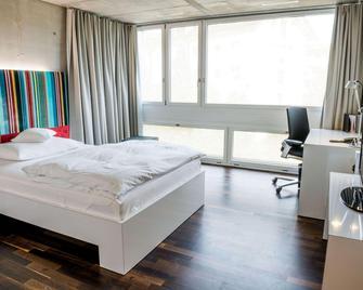 Aparthotel Rotkreuz - Risch-Rotkreuz - Спальня