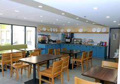 Country Inn & Suites by Radisson, Alpharetta, GA - Alpharetta - Restaurant